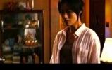 shanghai-red-the-phone-call
